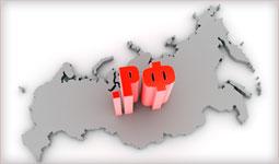 Упрощение регистрации доменов в зонах .RU и .РФ