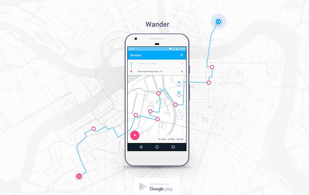 Wander/TravelPath — сервис построения туристических маршрутов